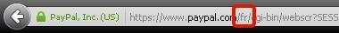 browser-adrzeile